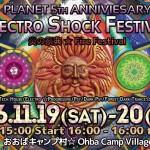 アジア最大のパーティーアイランド、パンガン島の気鋭DJ陣が緊急来日!